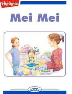 «Mei Mei» by Leanne K. Currie-McGhee