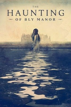 The Haunting of Bly Manor S01E03