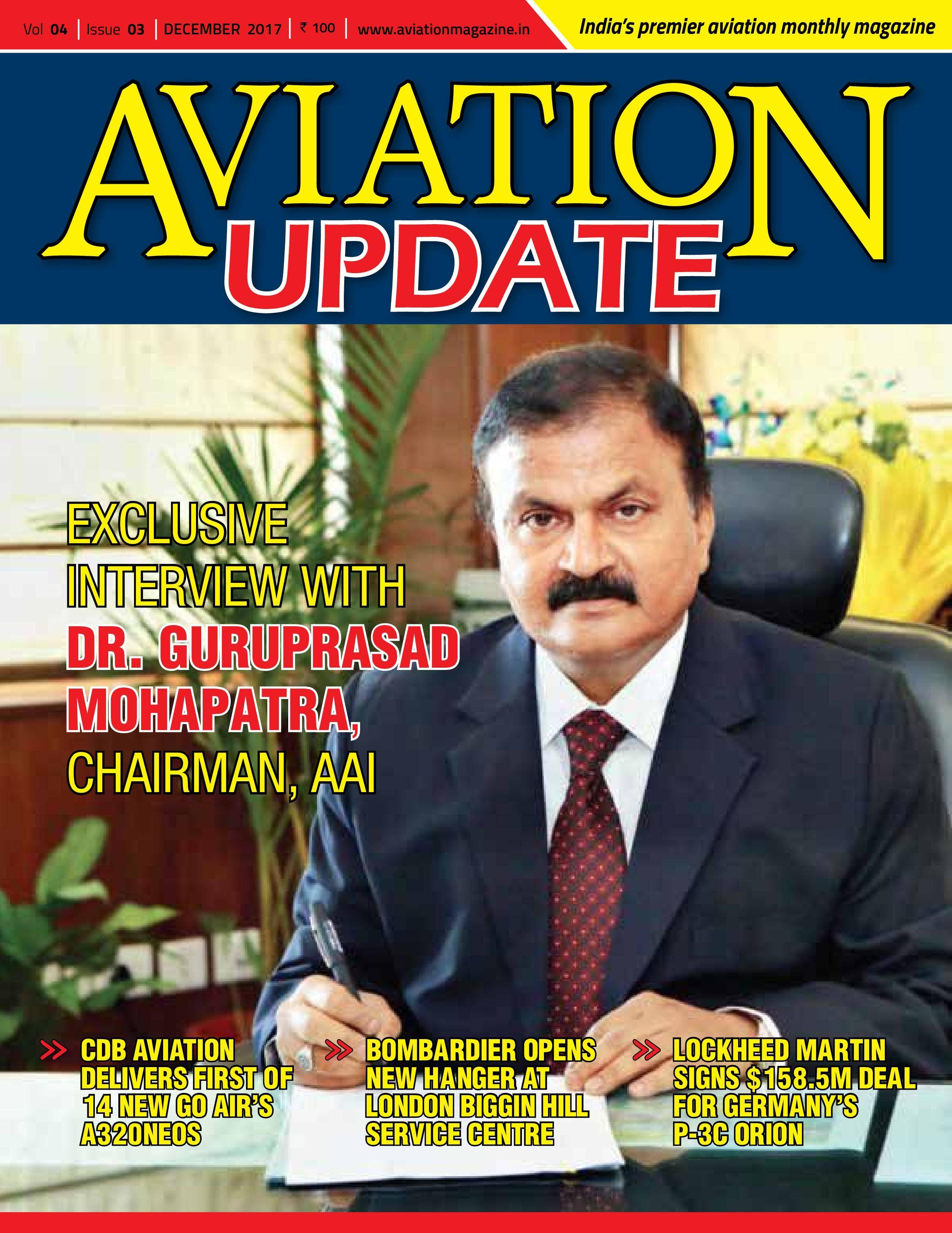 Aviation Update - December 2017