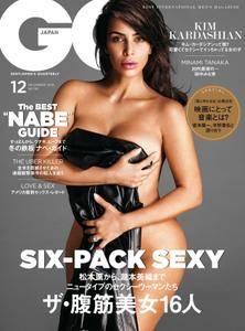 GQ Japan - 12月 2016