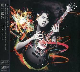 Yuya Komoguchi - Picture (2014) {King Record Japan}