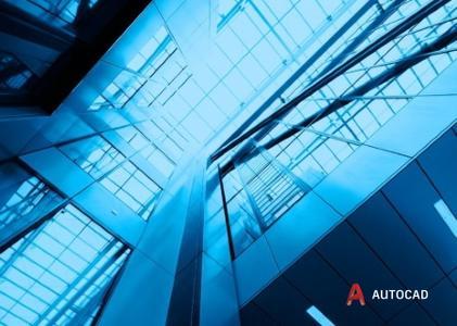 AutoCAD (LT) 2020.1 Update