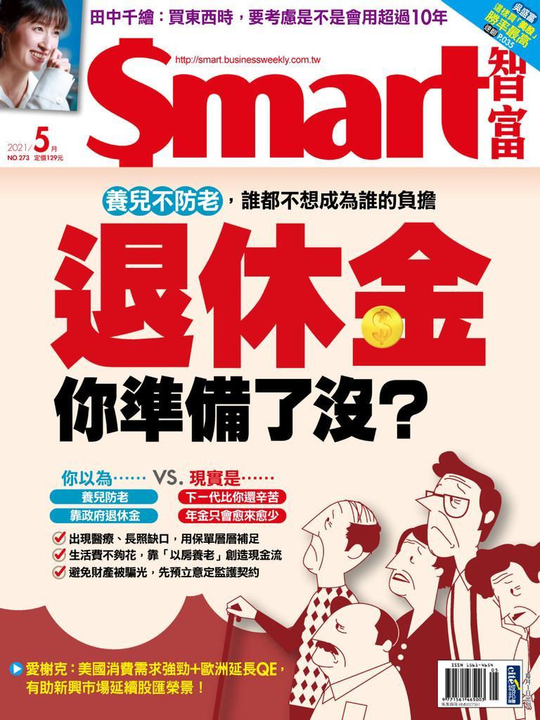 Smart 智富 - 五月 2021
