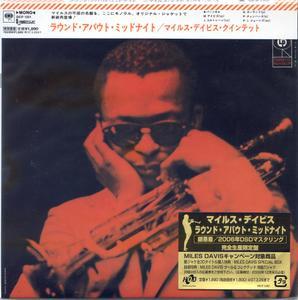 Miles Davis - 'Round About Midnight (1956) {2006 DSD Japan Mini LP Edition Analog Collection SICP 1201}