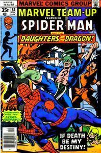 Marvel Team-Up v1 064 1977