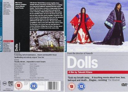 Dolls (2002) [Artificial Eye #259] [ReUP 2017]