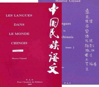 Les langues dans le monde chinois, tome 1, 2