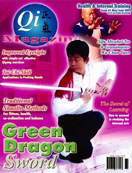 Qi Magazine 61