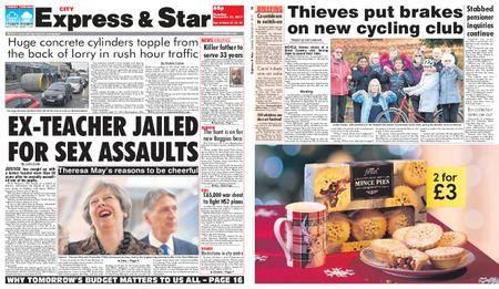 Express and Star City Edition – November 21, 2017