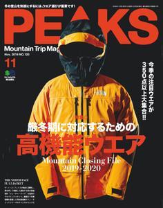 Peaks ピークス - 10月 2019