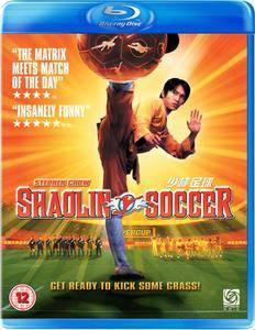 Shaolin Soccer / Siu Lam juk kau (2001)