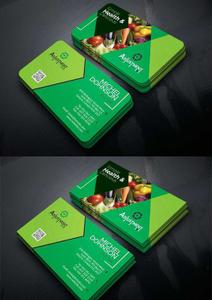 CM - Vegetable Farm Business Card 2777883