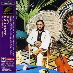 Al Di Meola - Casino (1978) Japanese Remastered Reissue 1998