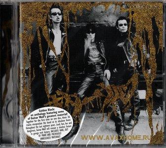 Guitar Wolf - Golden Black (2005) RESTORED