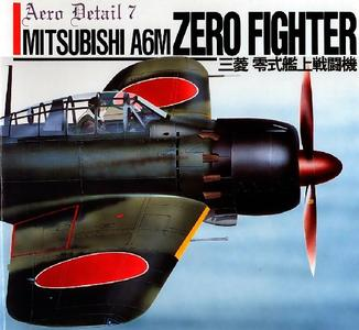 Mitsubishi A6M Zero Fighter (Aero Detail 7)