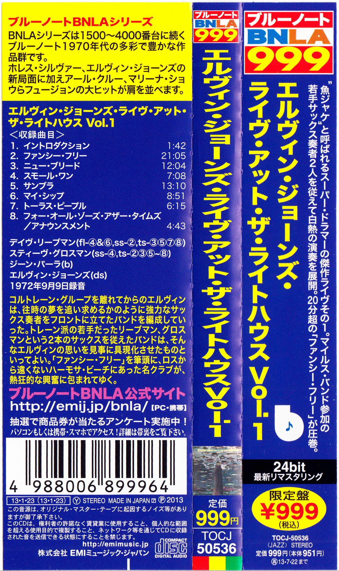 Elvin Jones - Live At The Lighthouse Vol.1 (1972) {2013 Japanese BNLA Series 24-bit Remaster TOCJ-50536}