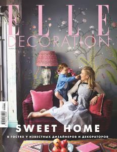 Elle Decoration Russia - Ноябрь 2019