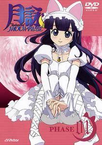 Tsukuyomi: Moon Phase (2004-2005) [13 DVD]