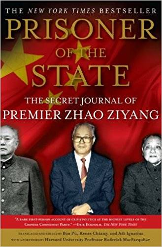 Prisoner of the State: The Secret Journal of Premier Zhao Ziyang (Repost)