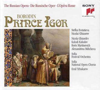 Nicolai Ghiaurov, Sofia National Opera Chorus, Sofia Festival Orchestra, Emil Tchakarov – Borodin: Prince Igor (1990) (Repost)