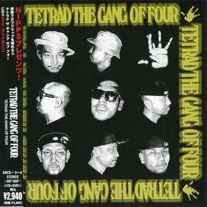 Tetrad The Gang Of Four - Nipps presents... (2008) {Entotsu Recordings} **[RE-UP]**