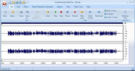 Cool Record Edit Pro 3.6.555