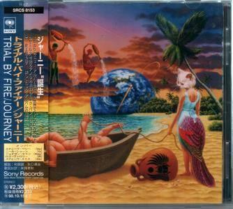 Journey - Trial By Fire (1996) {Japan 1st Press}