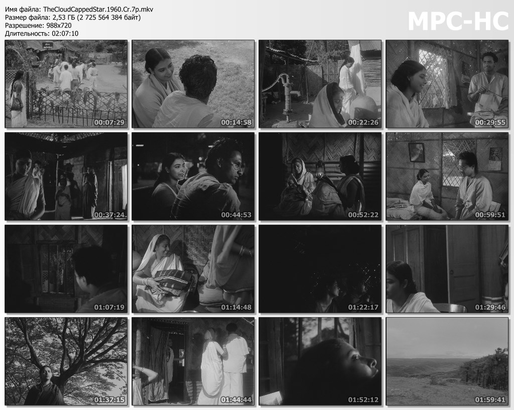 The Cloud-Capped Star / Meghe Dhaka Tara (1960) [Criterion Collection]