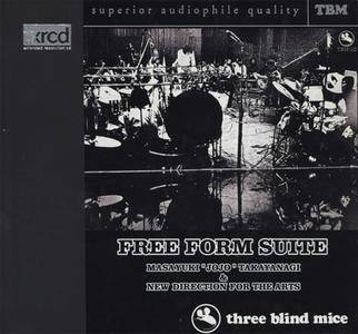 "Masayuki ""Jojo"" Takayanagi & New Direction For The Arts - Free Form Suite (1972) {1998 Three Blind Mice} **[RE-UP]**"