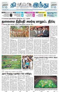 The Hindu Tamil - ஜூன் 15, 2018