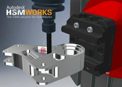 Autodesk HSMWorks 2017 R0.41391
