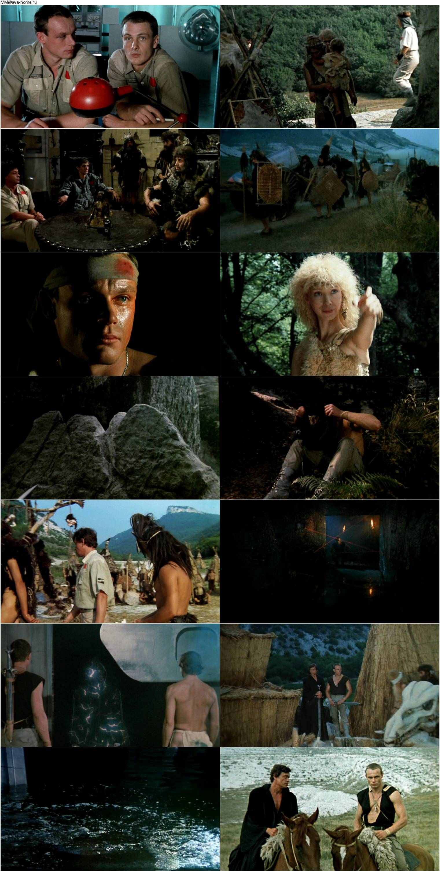The Witches Cave (1989) Podzemelye vedm
