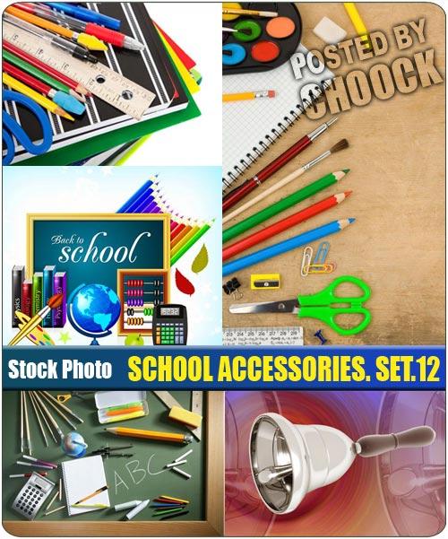 Stock Photo: School accessories. Set.12