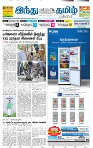 The Hindu Tamil - அக்டோபர் 03, 2018