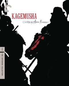 Kagemusha (1980) + Extras [The Criterion Collection]