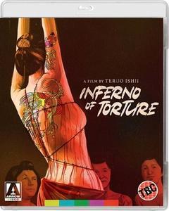 Inferno of Torture (1969) [RESTORED]