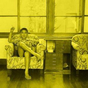 Boy In Static - Candy Cigarette (2009)