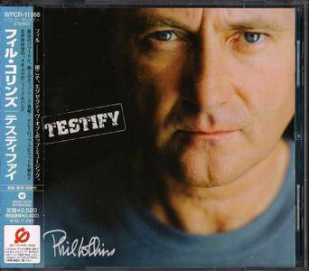 Phil Collins - Testify (2002) {Japanese Edition}