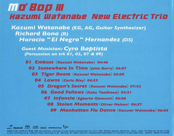 Kazumi Watanabe - Mo' Bop III (2006) {EWE Japan}