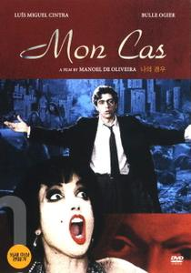 My Case (1986) Mon cas