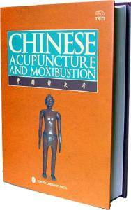 Chinese Acupuncture and Moxibustion (1-30 Full Set)