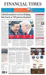 Financial Times USA - May 14, 2019
