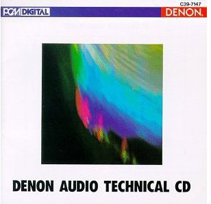 Denon Audio Technical CD (1984, Denon # C39-7147) [RE-UP]