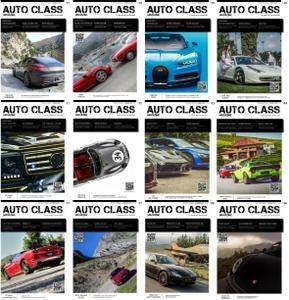 Auto Class Magazine Italian Edition - 2016 Full Year Issues Collection