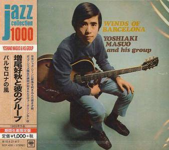 Yoshiaki Masuo And His Group - Winds Of Barcelona (1969) {2014 Japan Jazz Collection 1000 Columbia-RCA Series SICP 4291}