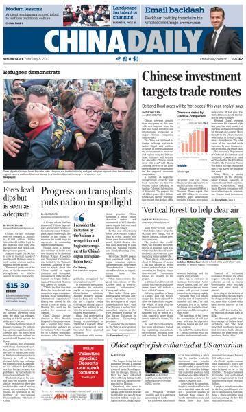 China Daily - February 8, 2017
