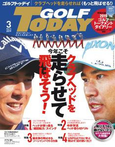 Golf Today Japan - 2月 2019