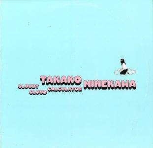Takako Minekawa - Cloudy Cloud Calculator (vinyl rip} (1997) {1998 Emperor Norton}