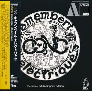 Gong - Camembert Electrique (1971) [2015, MSI Japan MSIG-1039]