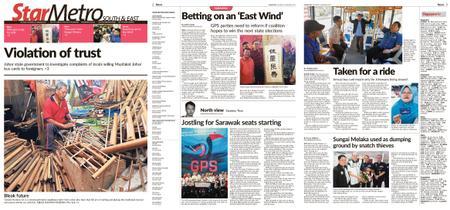 The Star Malaysia - Metro South & East – 14 February 2019